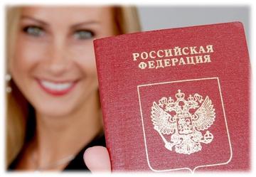 Мфц волгоград советский район загранпаспорт